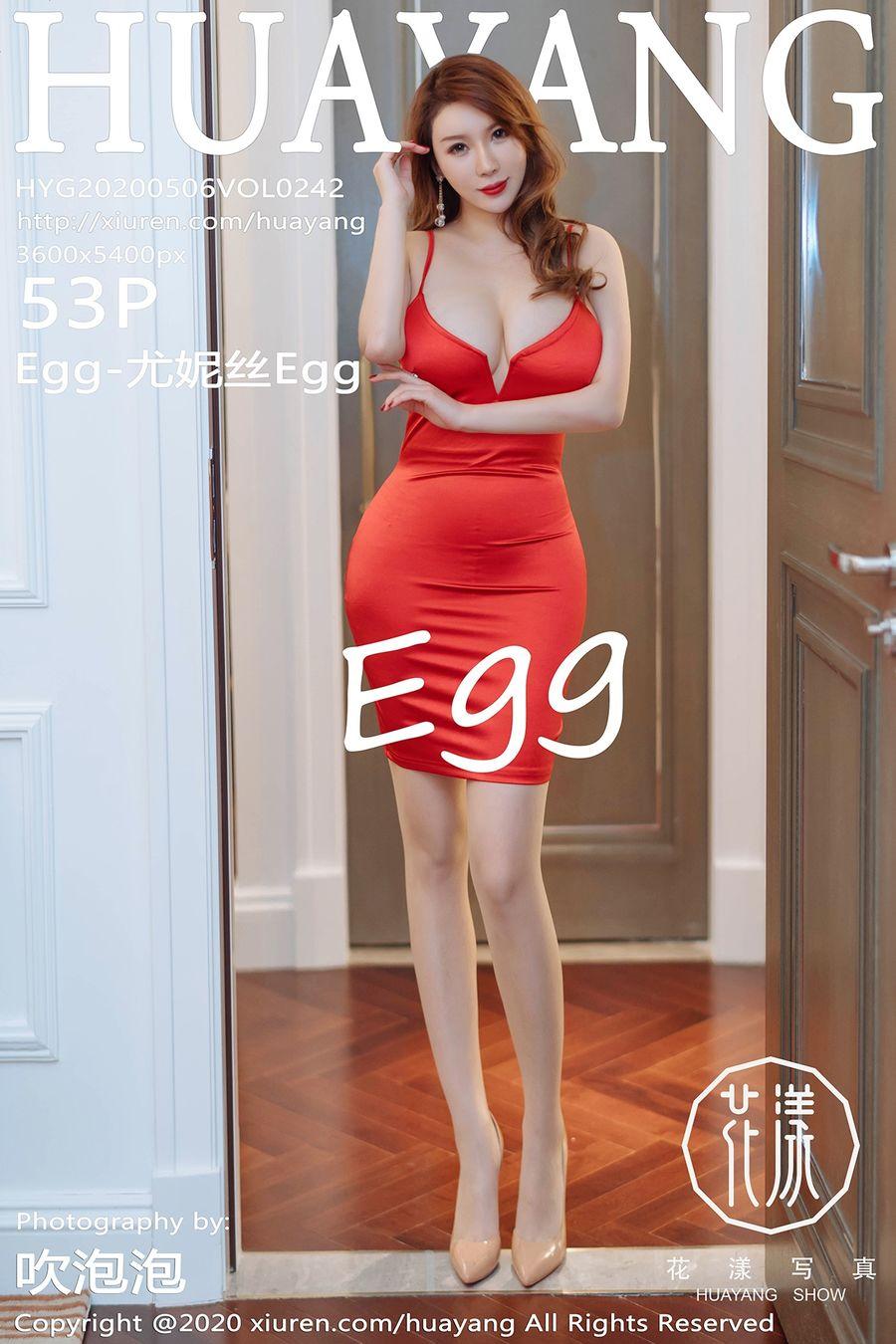 [HuaYang花漾] VOL.242 Egg-尤妮丝Egg [53+1P/109M]