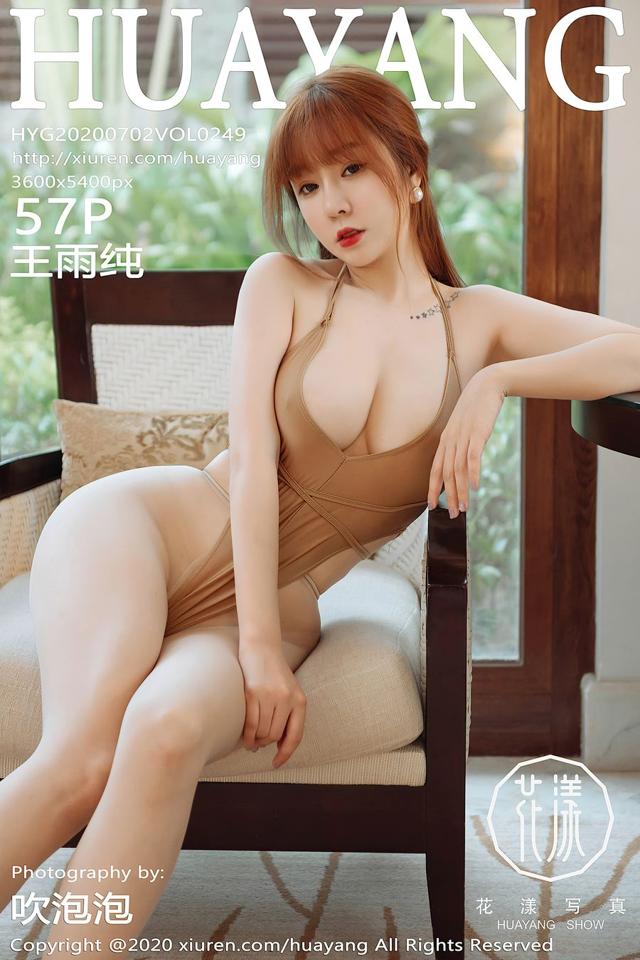 [HuaYang花漾] VOL.249 王雨纯 [57+1P/686M]
