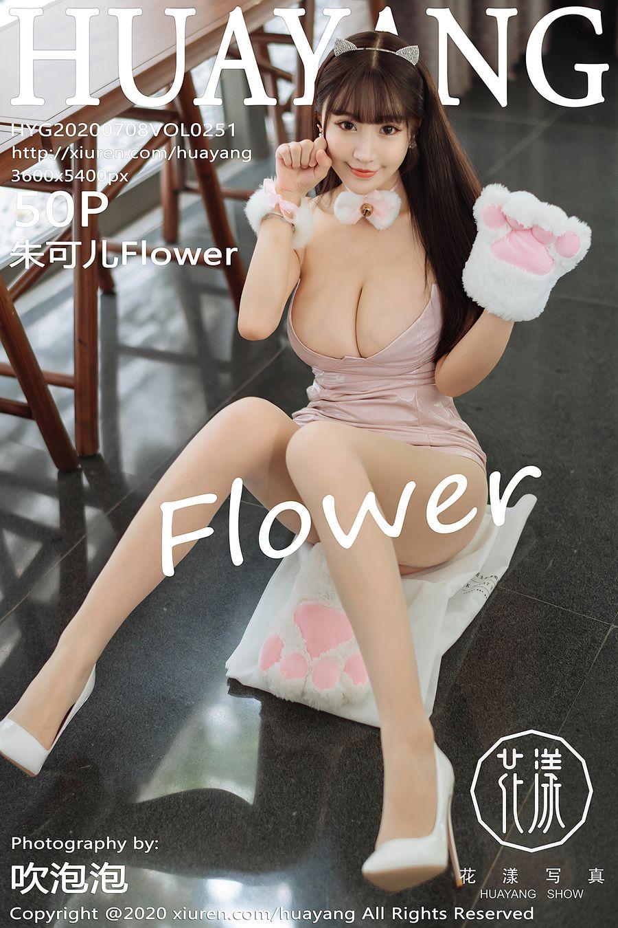 [HuaYang花漾] VOL.251 朱可儿Flower [49+1P/135M]