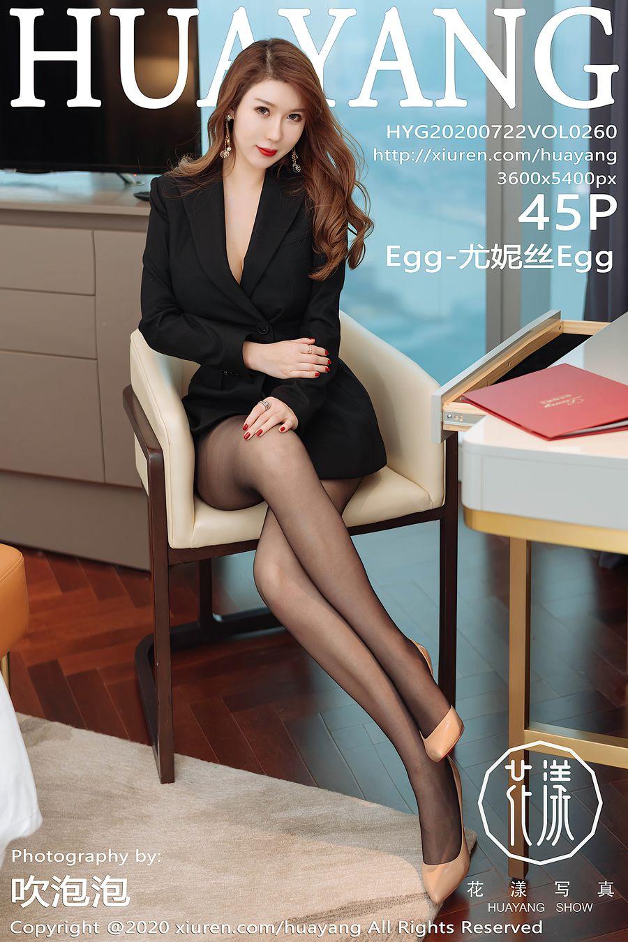 [HuaYang花漾] VOL.260 Egg-尤妮丝Egg [45+1P/520M]