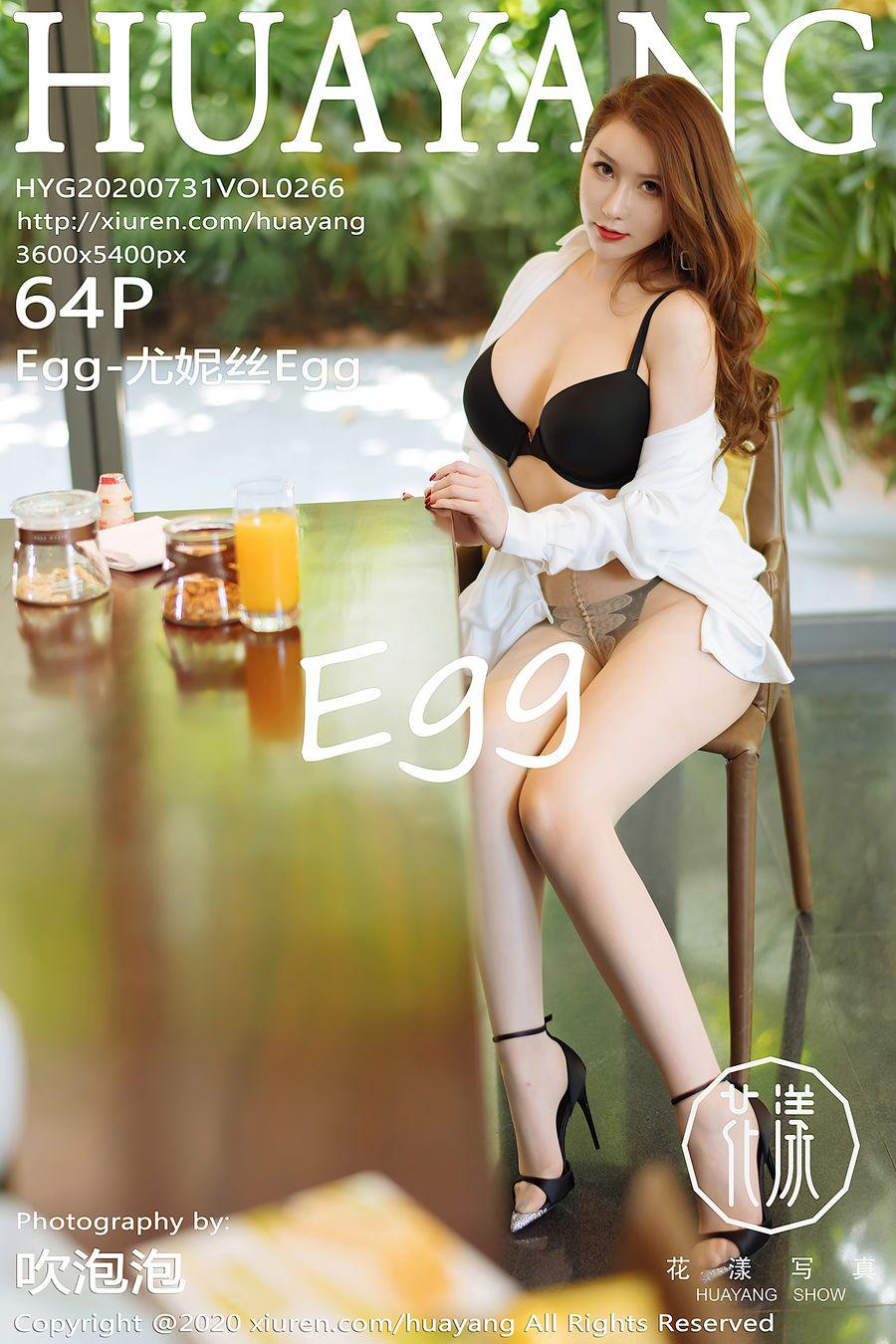 [HuaYang花漾] VOL.266 Egg-尤妮丝Egg [64+1P/632M]