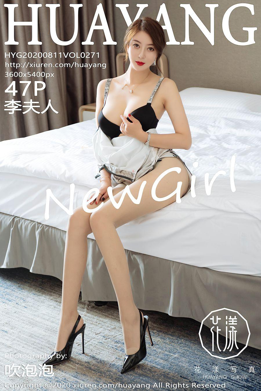 [HuaYang花漾] VOL.271 李夫人 [47+1P/503M]
