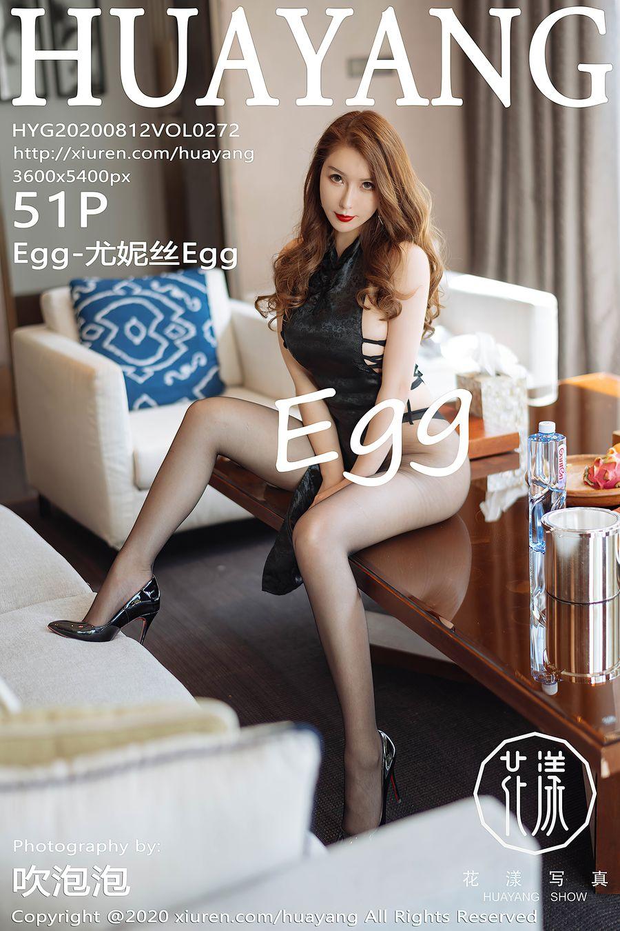 [HuaYang花漾] VOL.272 Egg-尤妮丝Egg [51+12P/511M]