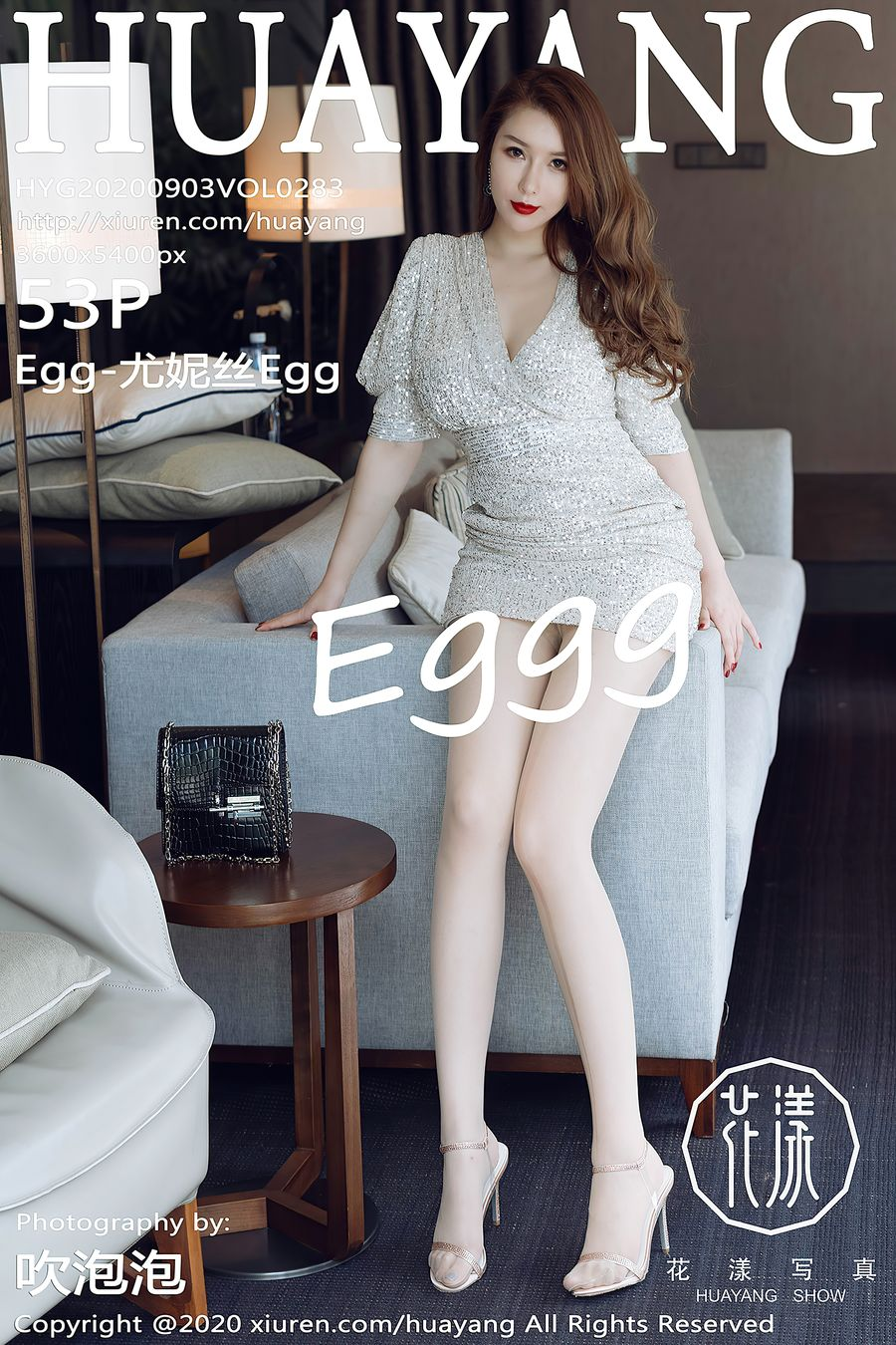 [HuaYang花漾] VOL.283 Egg-尤妮丝Egg [53+1P/659M]