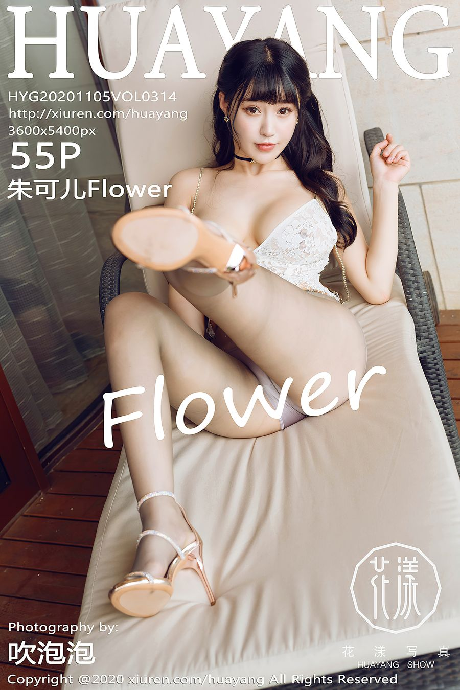 [HuaYang花漾] VOL.314 朱可儿Flower [55+1P/606M]
