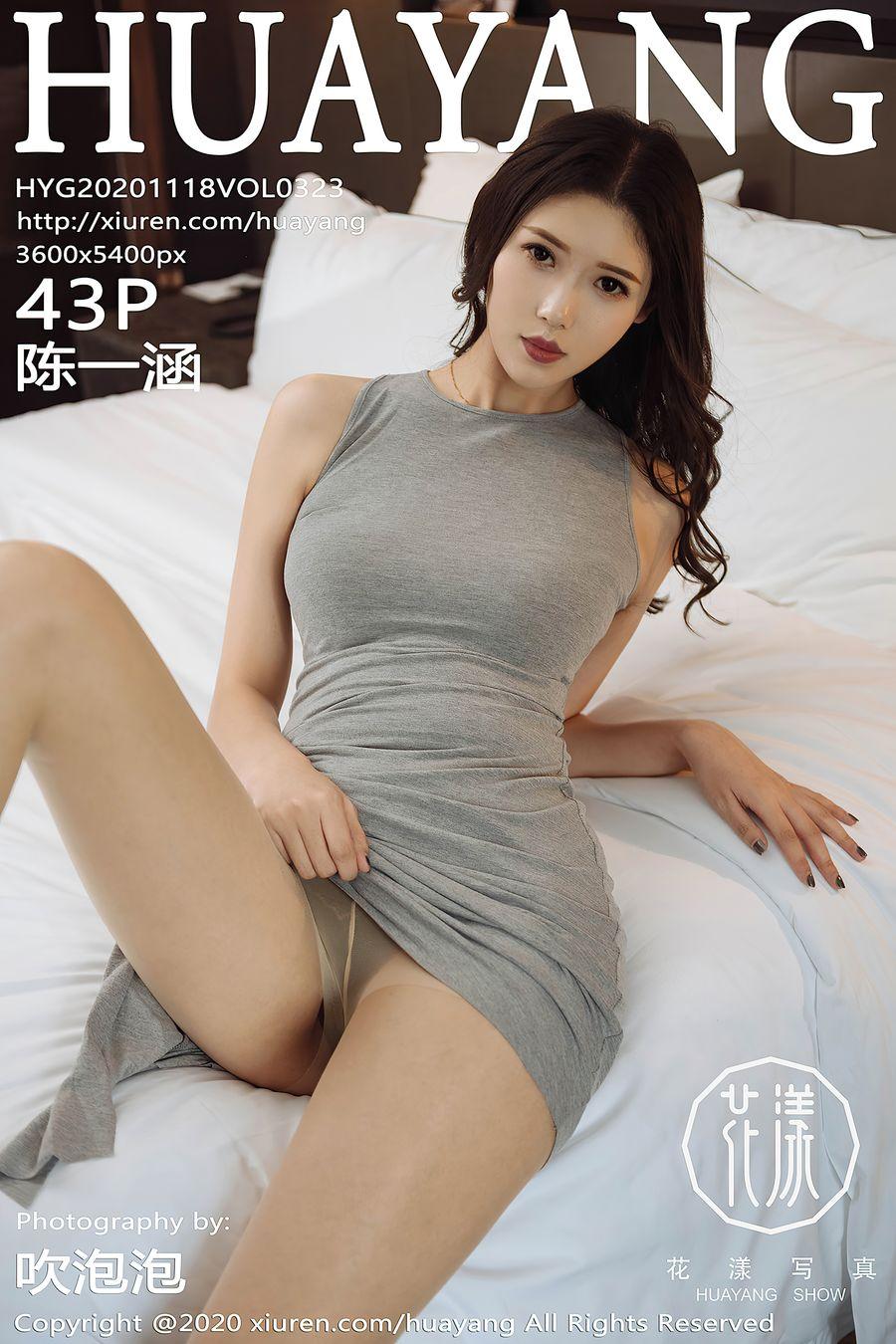 [HuaYang花漾] VOL.323 陈一涵 [43+1P/415M]