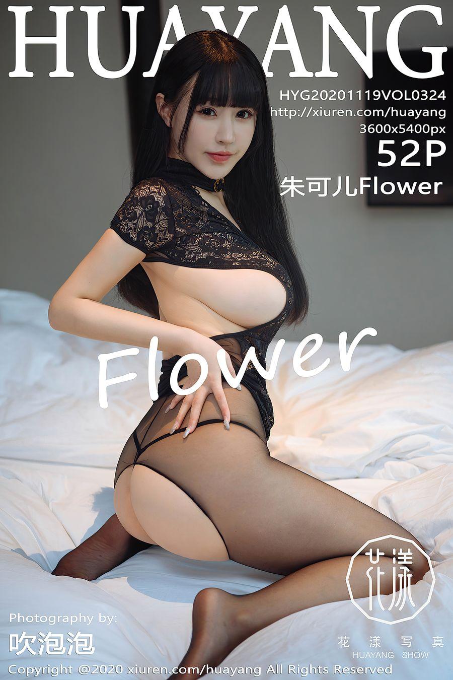 [HuaYang花漾] VOL.324 朱可儿Flower [52+1P/627M]