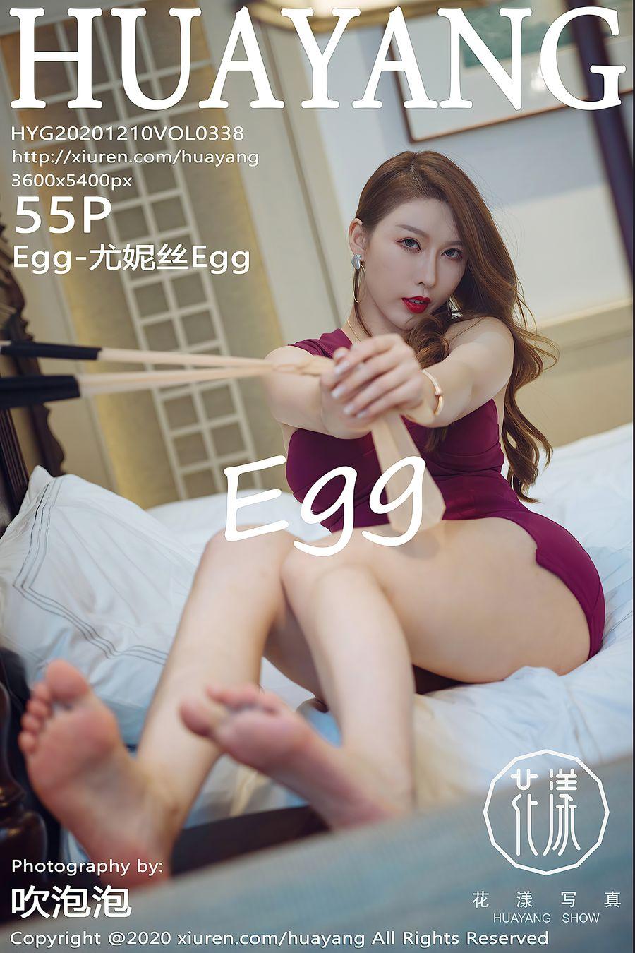 [HuaYang花漾] VOL.338 Egg-尤妮丝Egg [55+1P/689M]