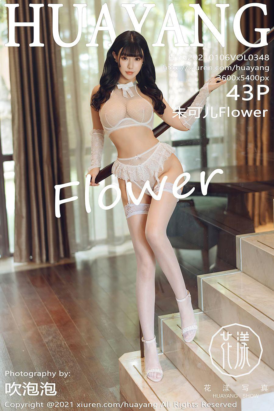 [HuaYang花漾] VOL.348 朱可儿Flower [43+1P/449M]