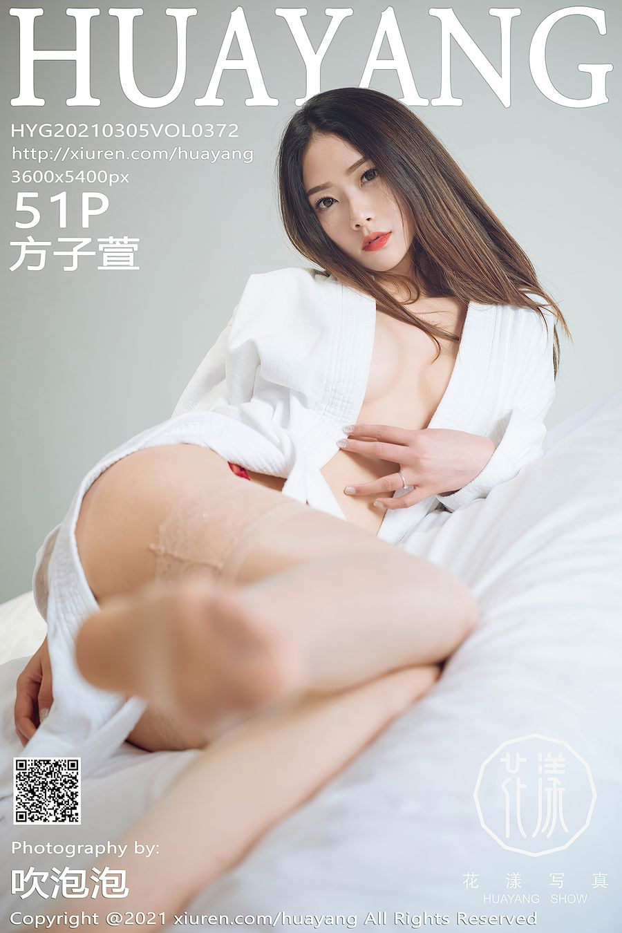 [HuaYang花漾] VOL.372 方子萱 [51+1P/503M]