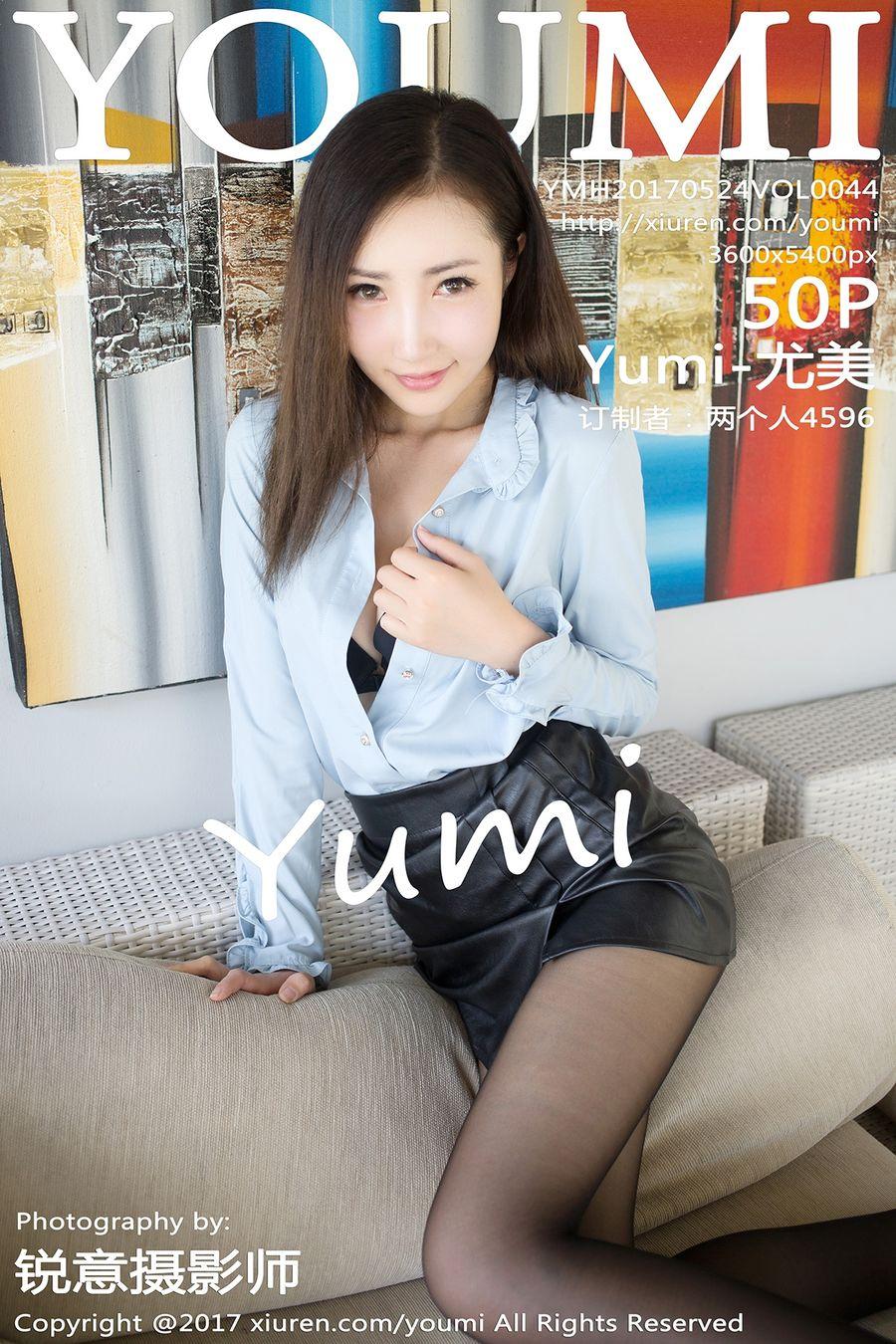 [YOUMI尤蜜荟] VOL.044 Yumi-尤美 [50+1P/181M]