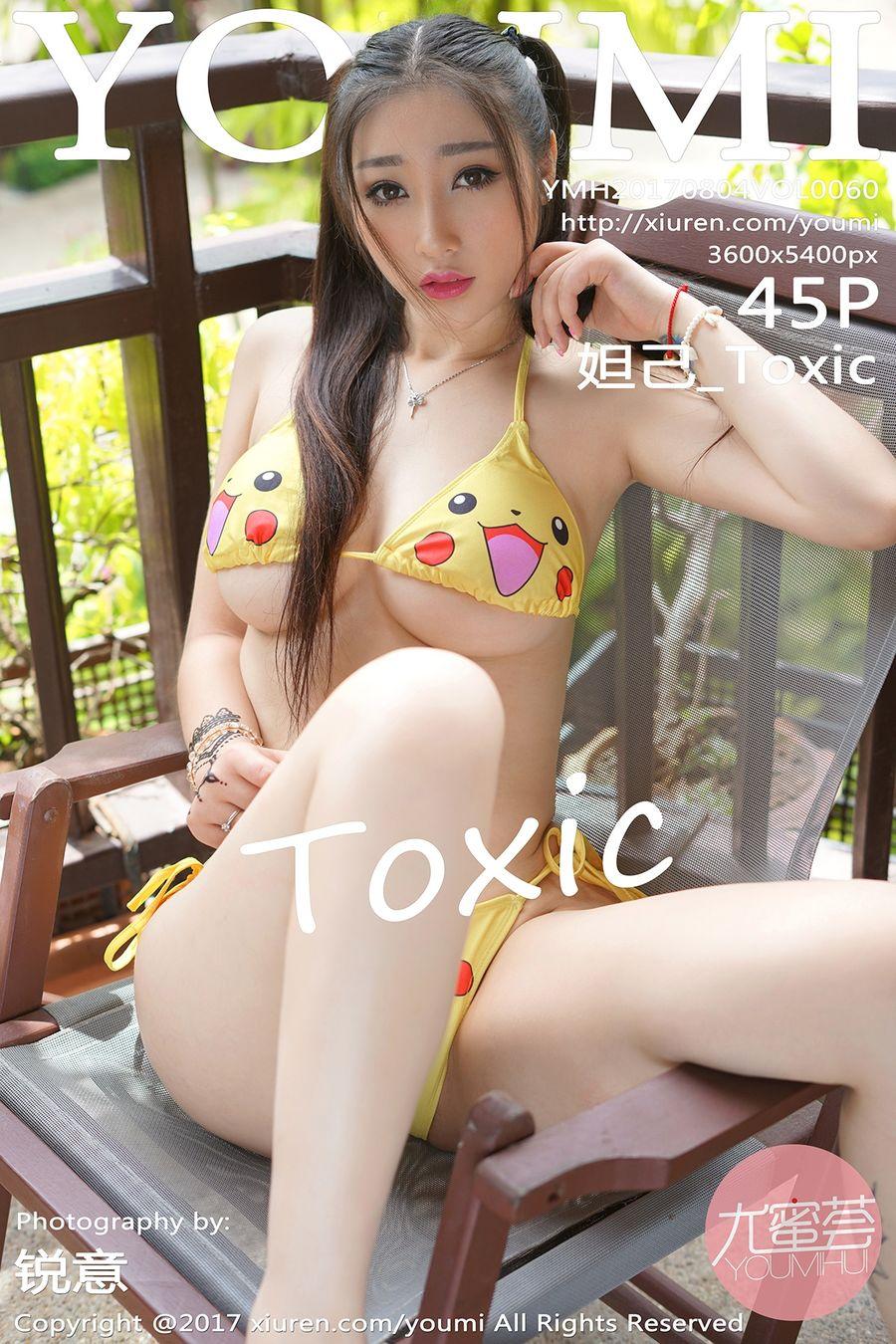 [YOUMI尤蜜荟] VOL.060 妲己_Toxic [45+1P/114M]