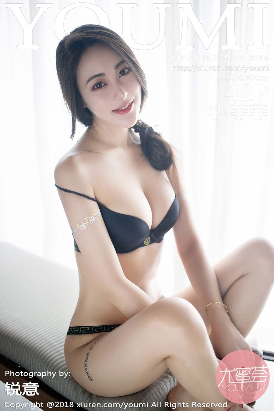 [YOUMI尤蜜荟] VOL.114 穆菲菲 [42+1P/143M]