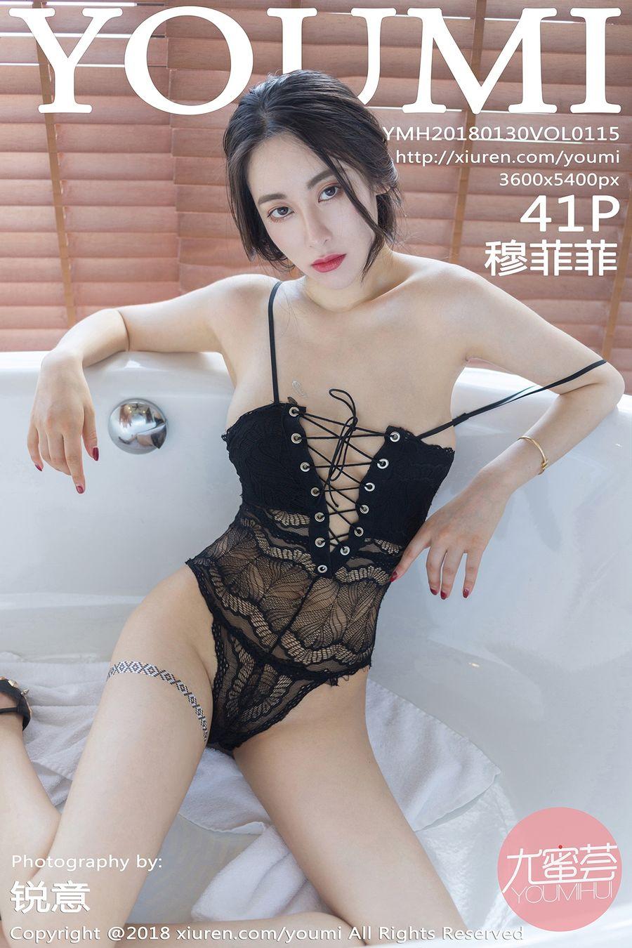 [YOUMI尤蜜荟] VOL.115 穆菲菲 [41+1P/123M]
