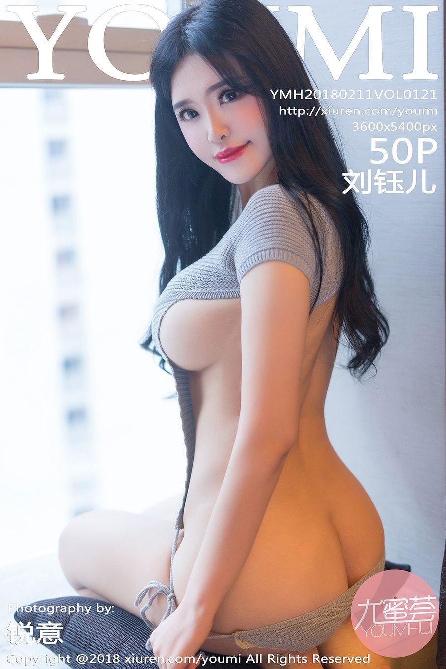 [YOUMI尤蜜荟] VOL.121 刘钰儿 [50+1P/179M]