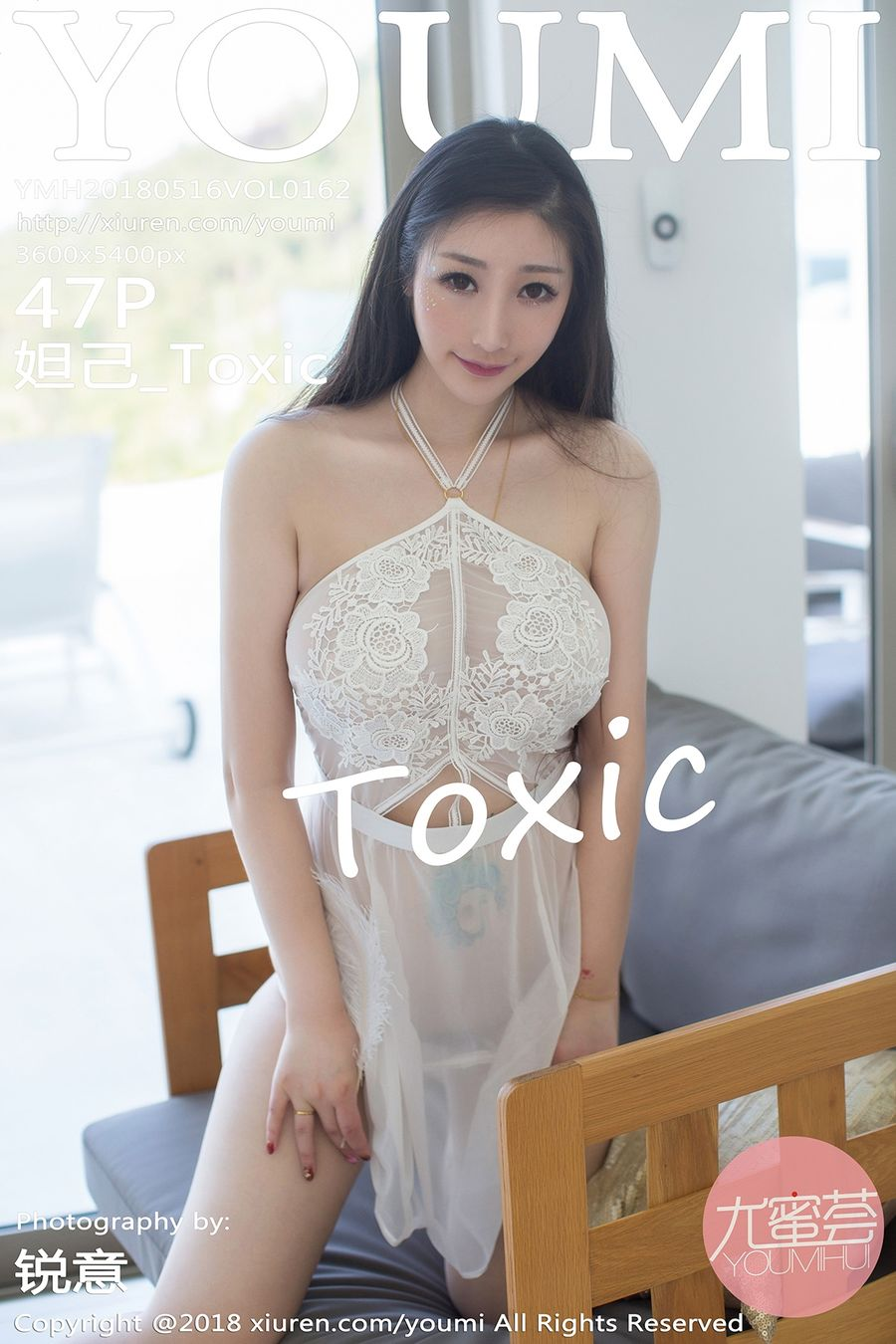 [YOUMI尤蜜荟] VOL.162 妲己_Toxic [47+1P/121M]