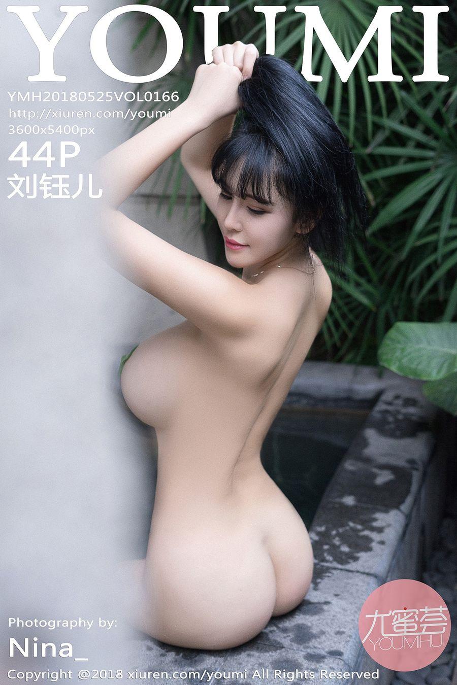 [YOUMI尤蜜荟] VOL.166 刘钰儿 [44+1P/204M]