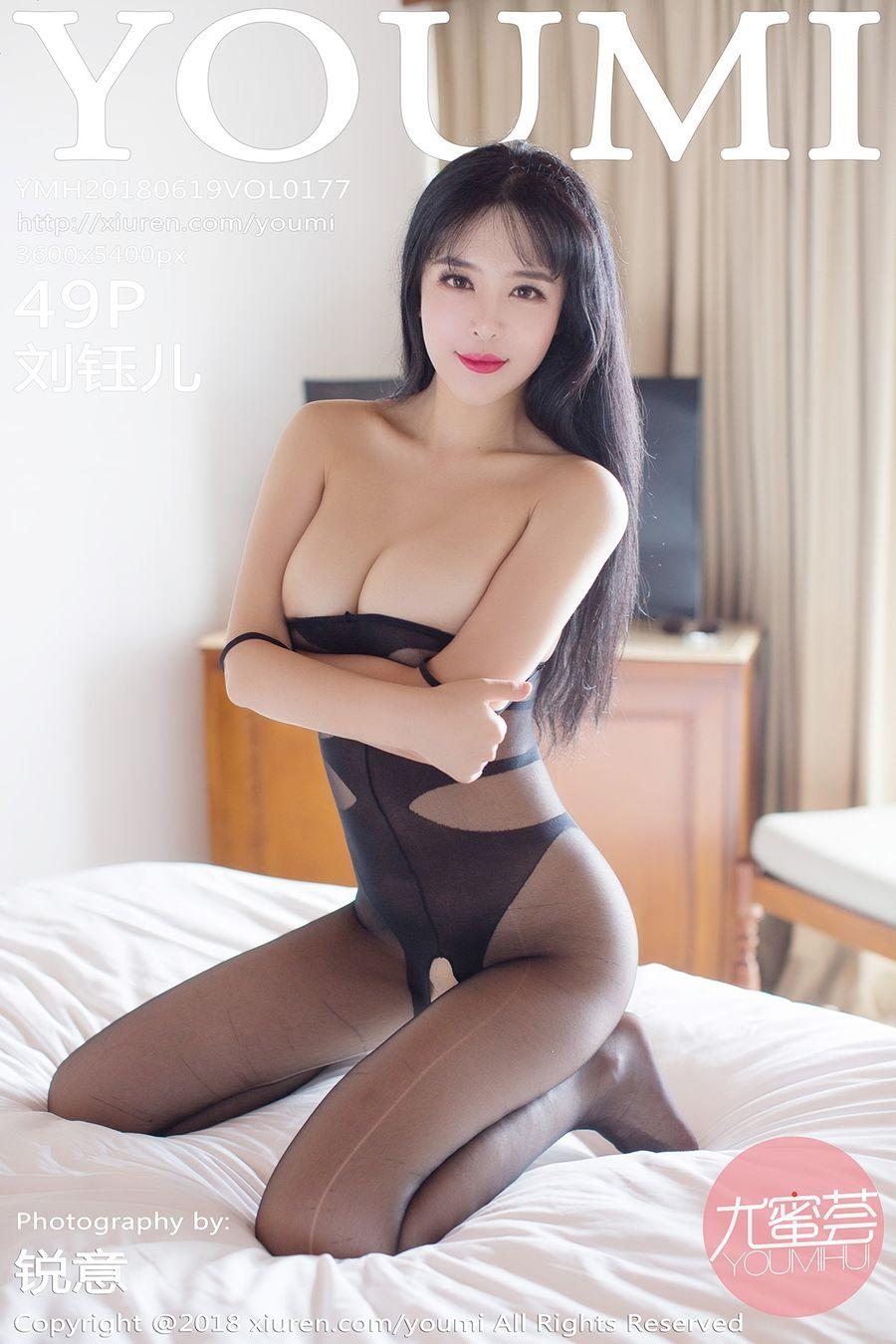 [YOUMI尤蜜荟] VOL.177 刘钰儿 [49+1P/162M]