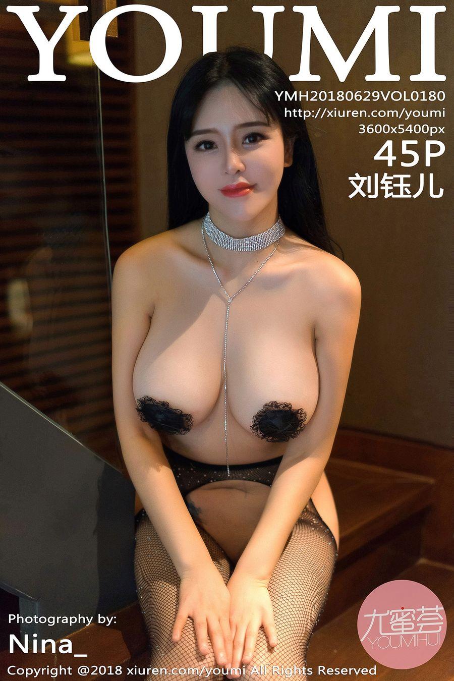 [YOUMI尤蜜荟] VOL.180 刘钰儿 [45+1P/228M]