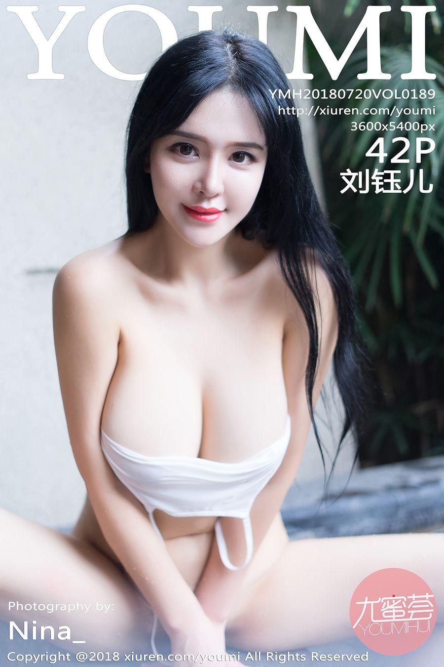 [YOUMI尤蜜荟] VOL.189 刘钰儿 [42+1P/134M]
