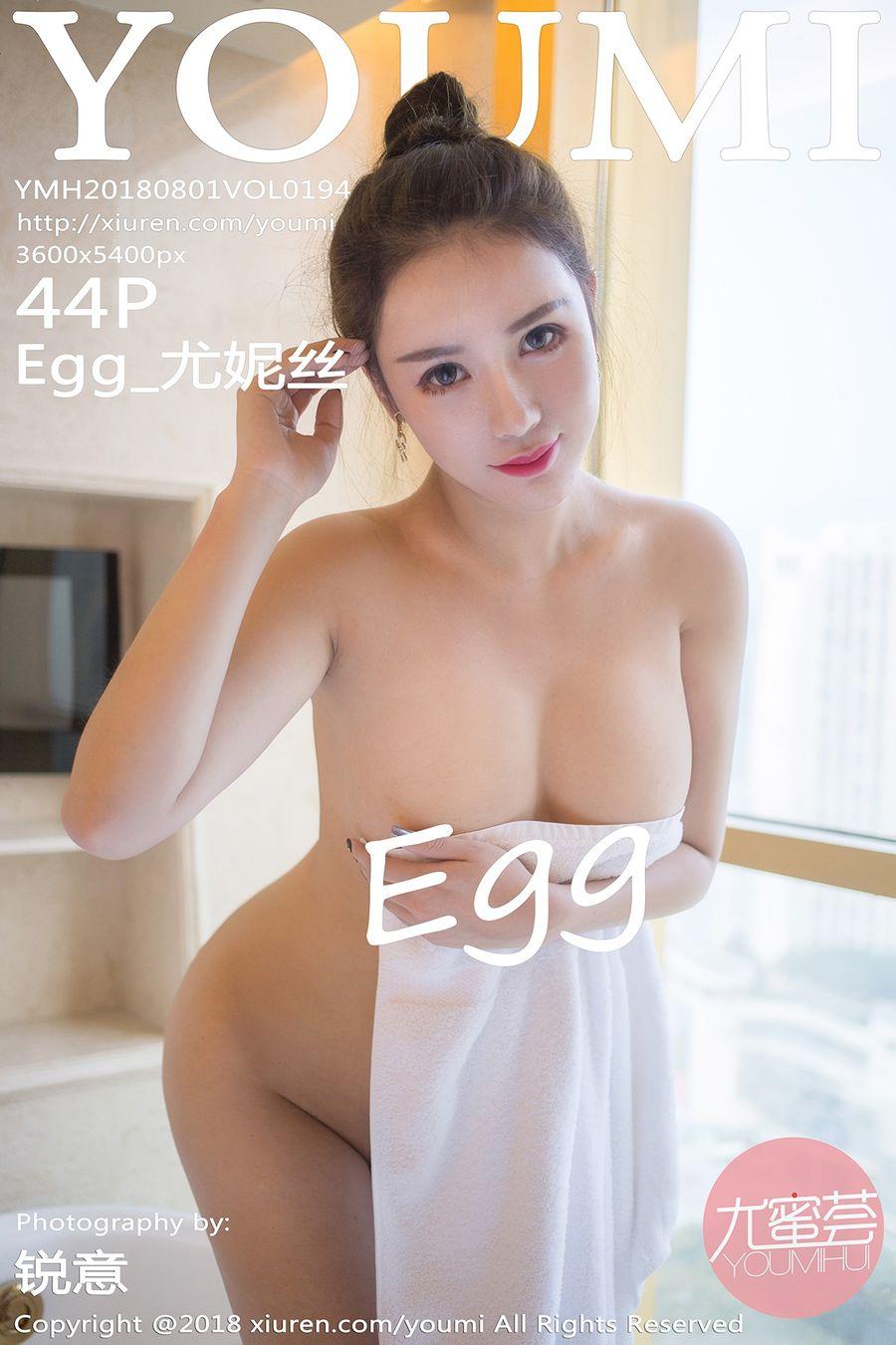 [YOUMI尤蜜荟] VOL.194 Egg_尤妮丝 [44+1P/145M]