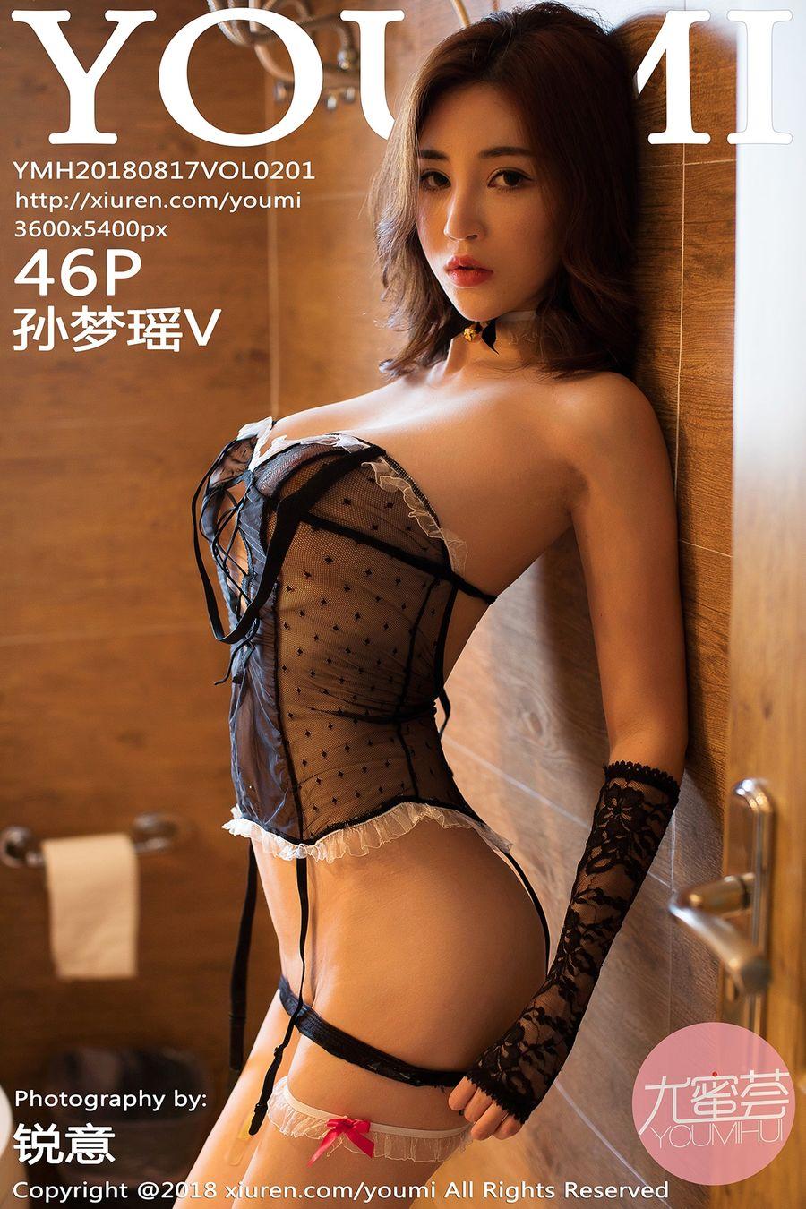 [YOUMI尤蜜荟] VOL.201 孙梦瑶V [46+1P/219M]