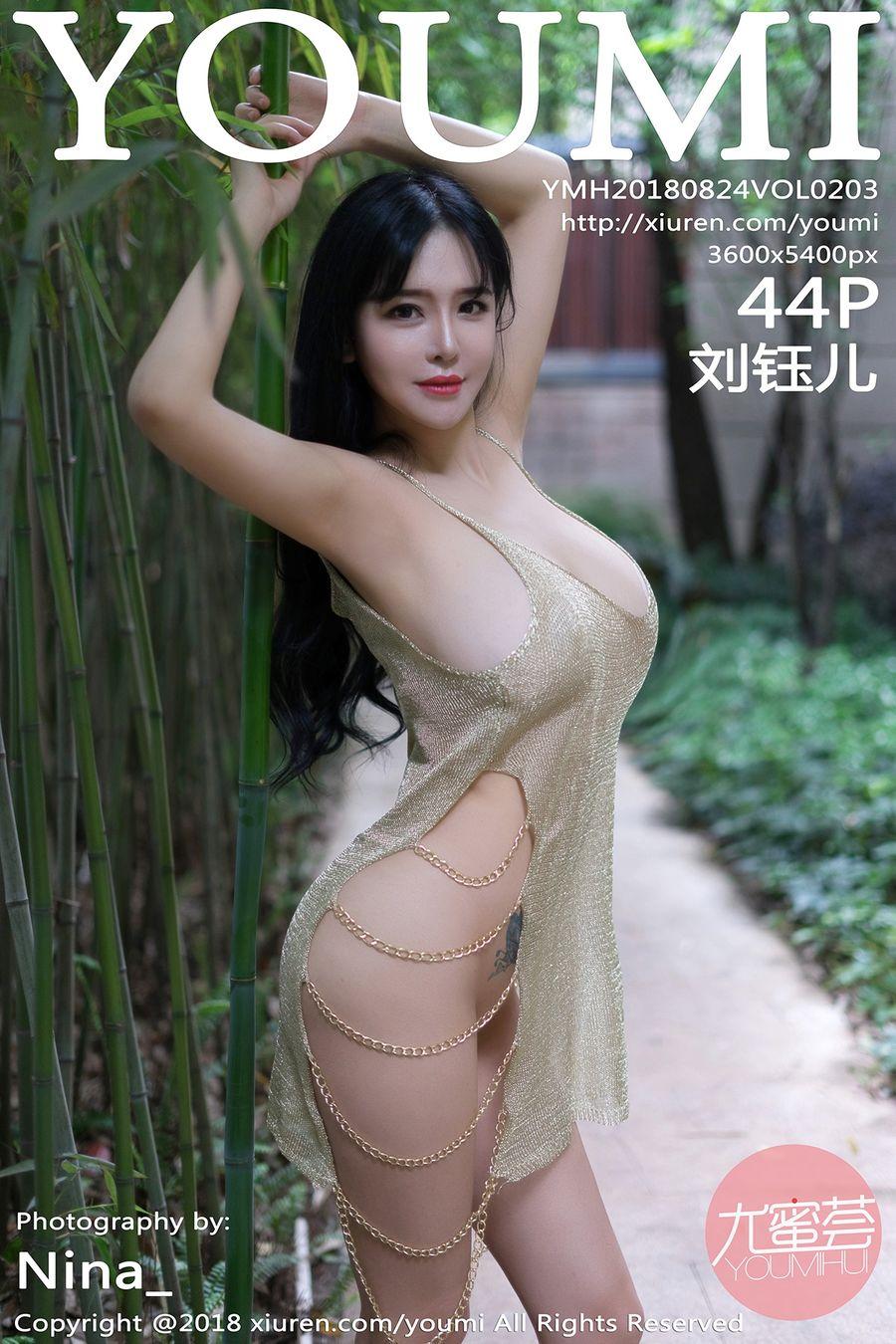 [YOUMI尤蜜荟] VOL.203 刘钰儿 [44+1P/172M]