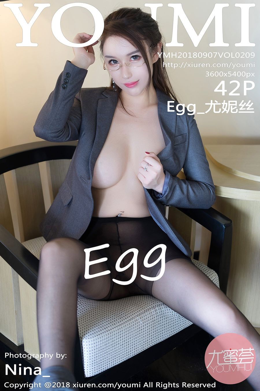 [YOUMI尤蜜荟] VOL.209 Egg_尤妮丝 [42+1P/121M]