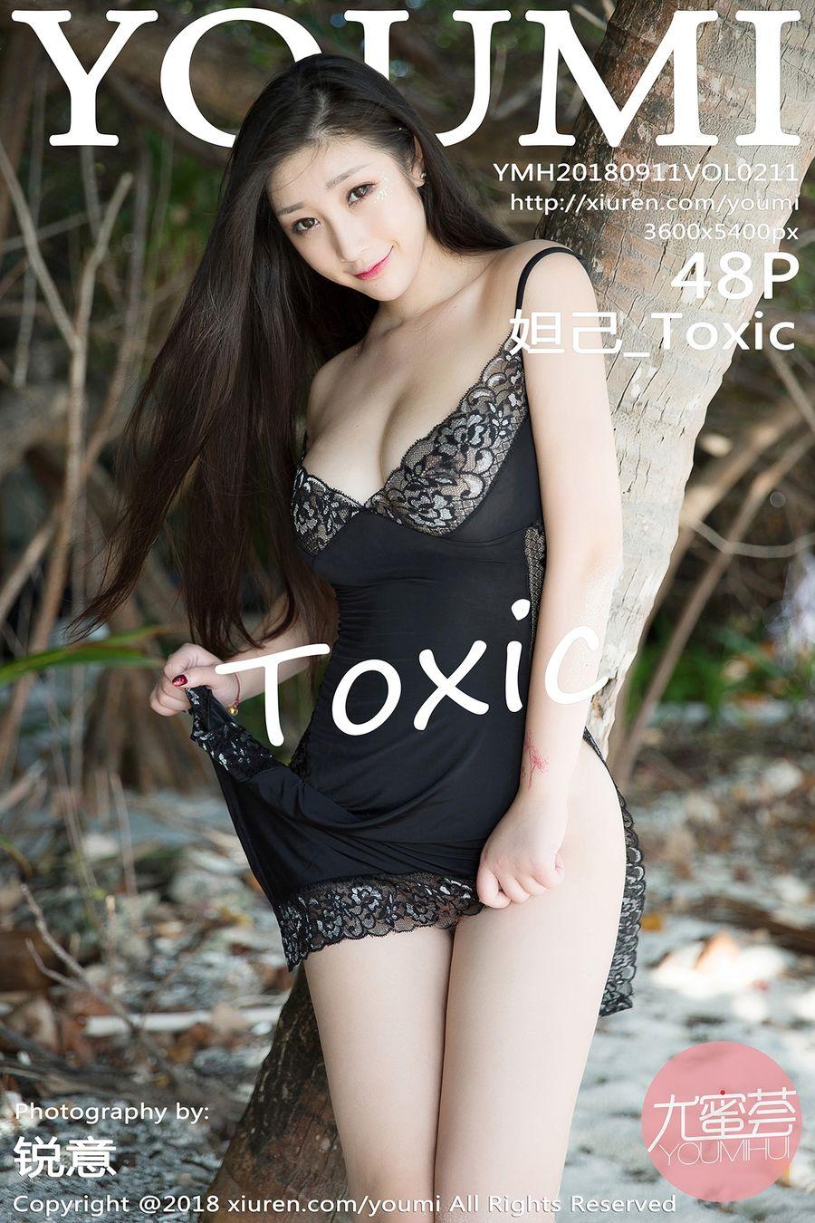 [YOUMI尤蜜荟] VOL.211 妲己_Toxic [48+1P/255M]