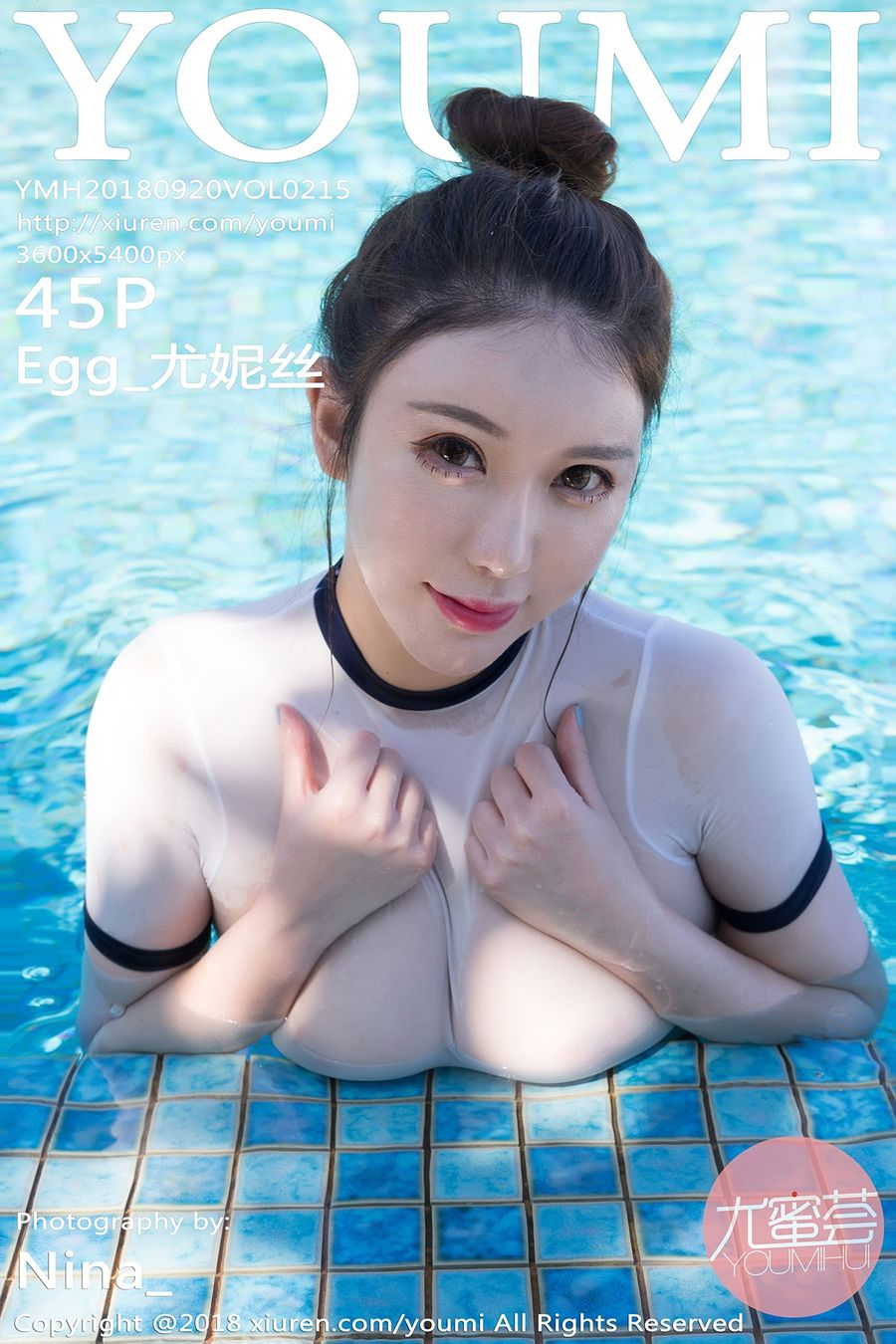 [YOUMI尤蜜荟] VOL.215 Egg_尤妮丝 [45+1P/120M]