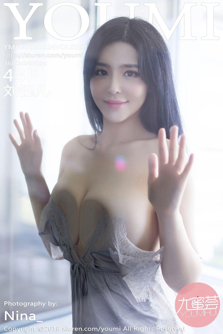 [YOUMI尤蜜荟] VOL.227 刘钰儿 [43+1P/112M]