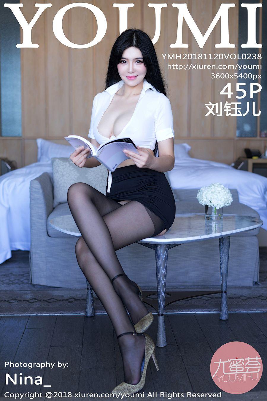[YOUMI尤蜜荟] VOL.238 刘钰儿 [45+1P/139M]