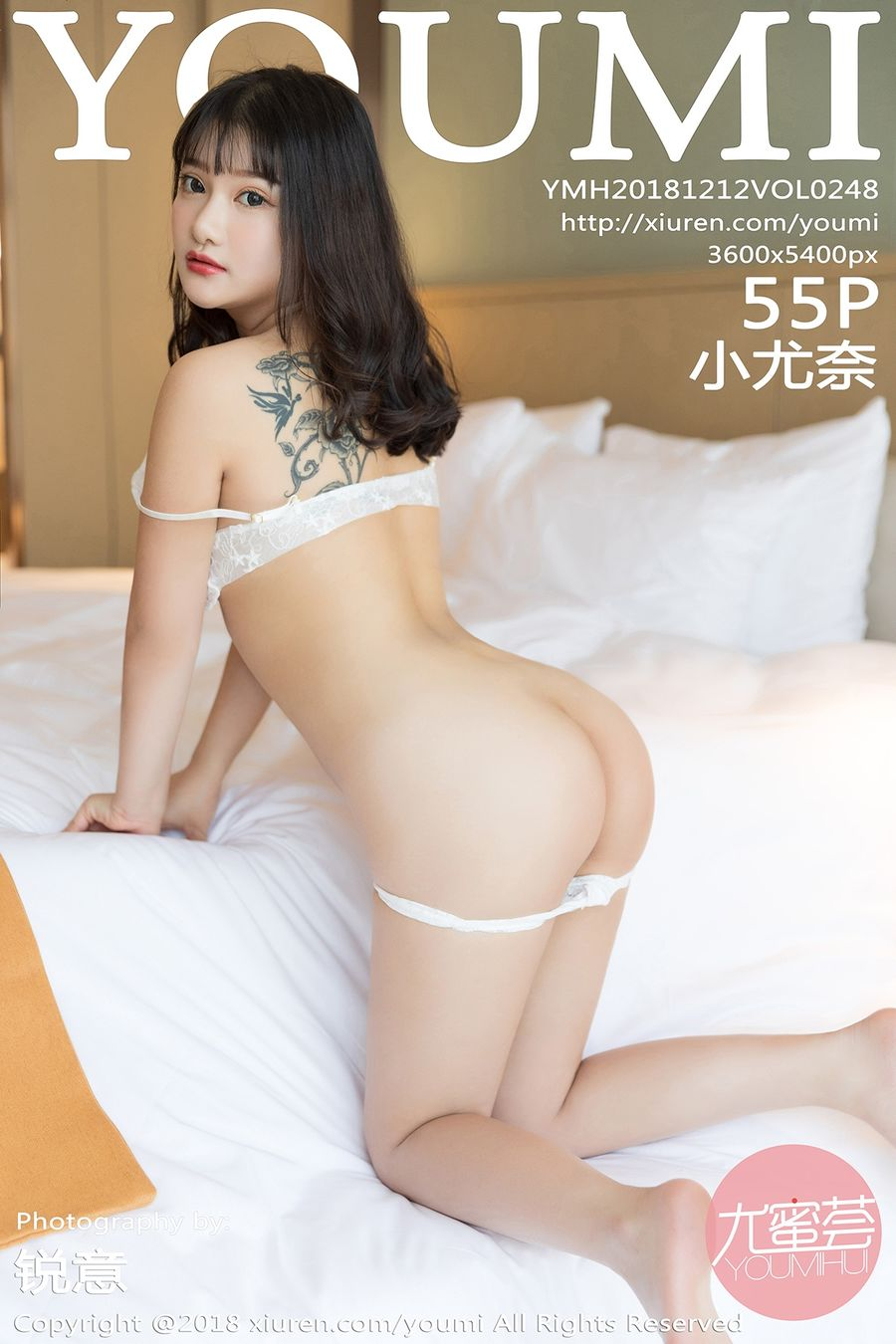 [YOUMI尤蜜荟] VOL.248 小尤奈 [55+1P/174M]