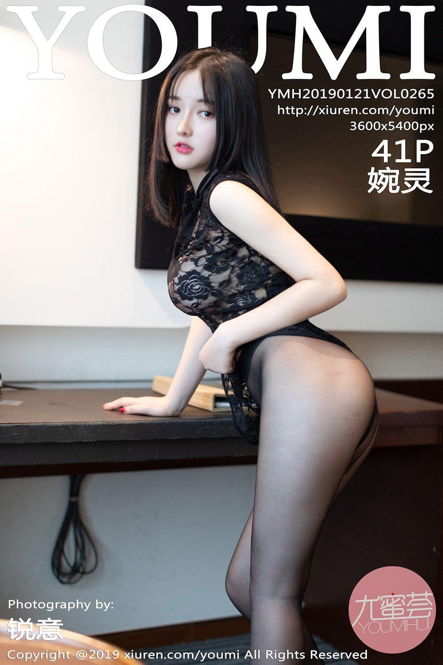 [YOUMI尤蜜荟] VOL.265 婉灵 [41+1P/152M]