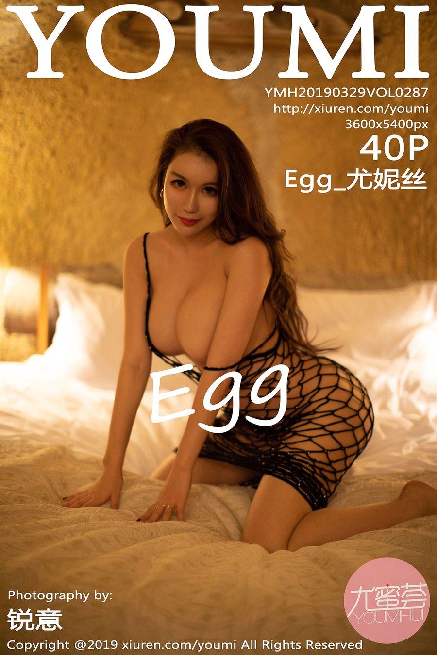 [YOUMI尤蜜荟] VOL.287 Egg_尤妮丝 [40+1P/225M]