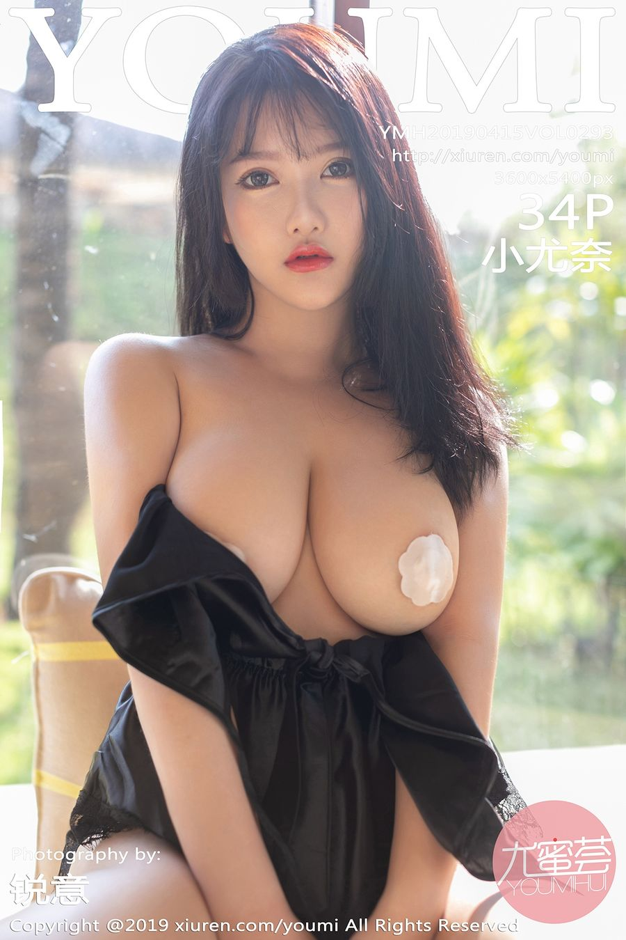 [YOUMI尤蜜荟] VOL.293 小尤奈 [34+1P/82.5M]