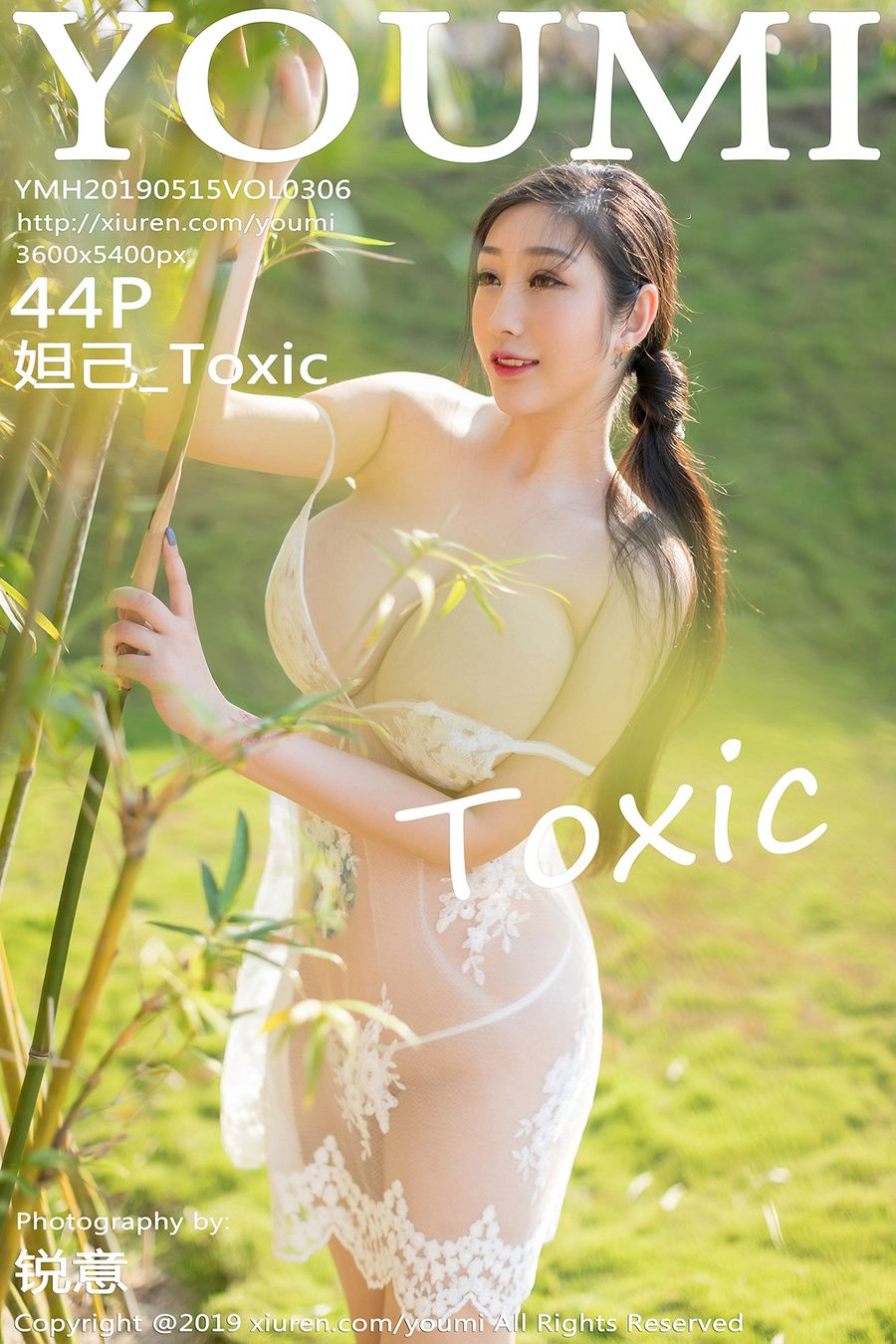 [YOUMI尤蜜荟] VOL.306 妲己_Toxic [44+1P/135M]