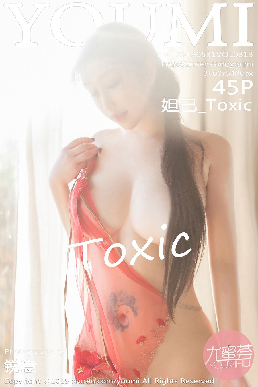 [YOUMI尤蜜荟] VOL.313 妲己_Toxic [45+1P/107M]