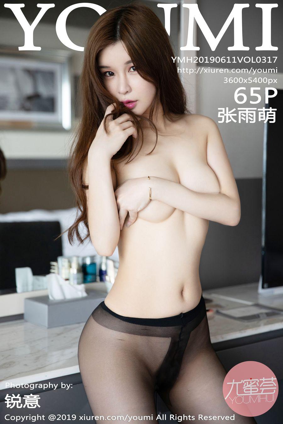 [YOUMI尤蜜荟] VOL.317 张雨萌 [53+1P/102M]