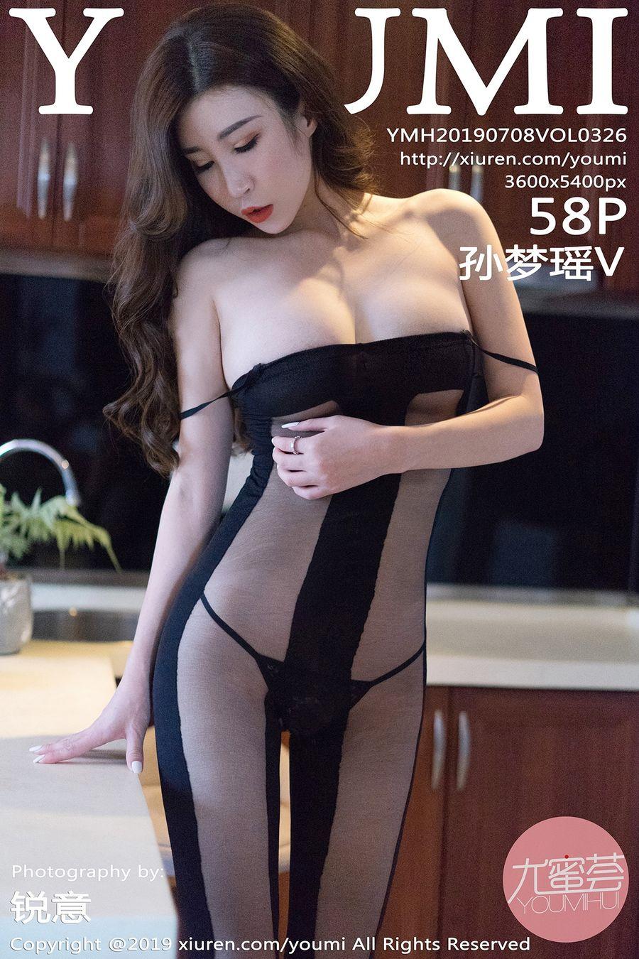 [YOUMI尤蜜荟] VOL.326 孙梦瑶V [58+1P/351M]