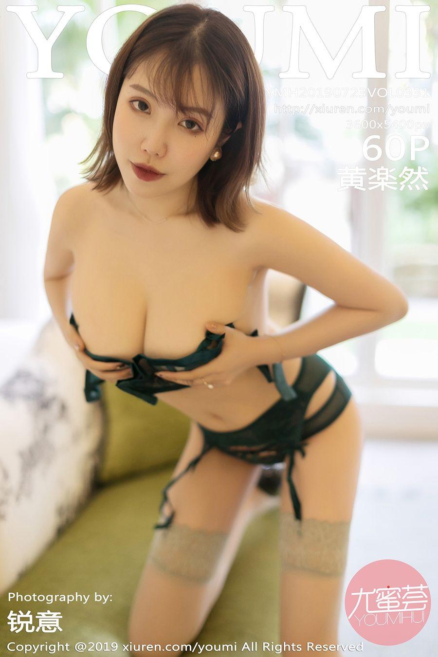 [YOUMI尤蜜荟] VOL.331 黄楽然 [60+1P/144M]