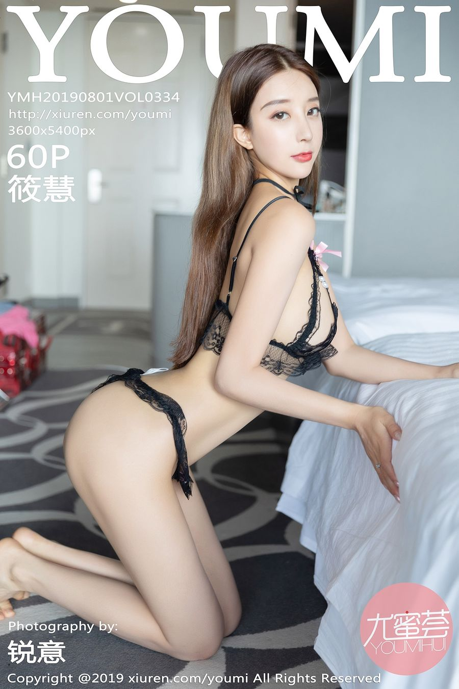 [YOUMI尤蜜荟] VOL.334 筱慧 [60+1P/186M]