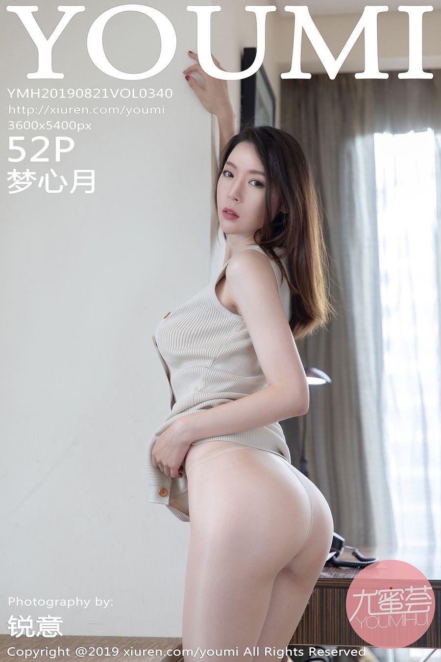 [YOUMI尤蜜荟] VOL.340 梦心月 [52+1P/212M]