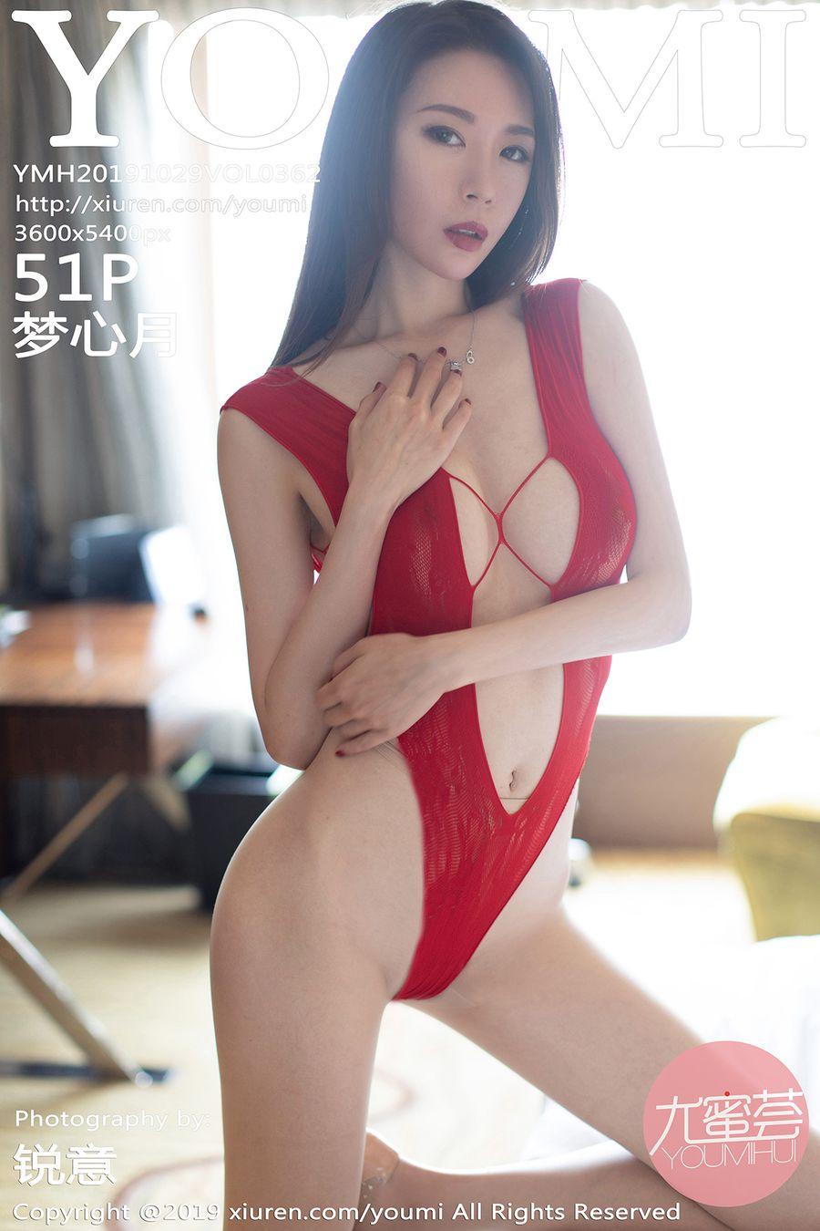 [YOUMI尤蜜荟] VOL.362 梦心月 [51+1P/164M]