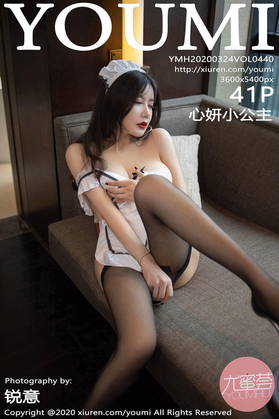 [YOUMI尤蜜荟] VOL.440 心妍小公主 [41+1P/189M]