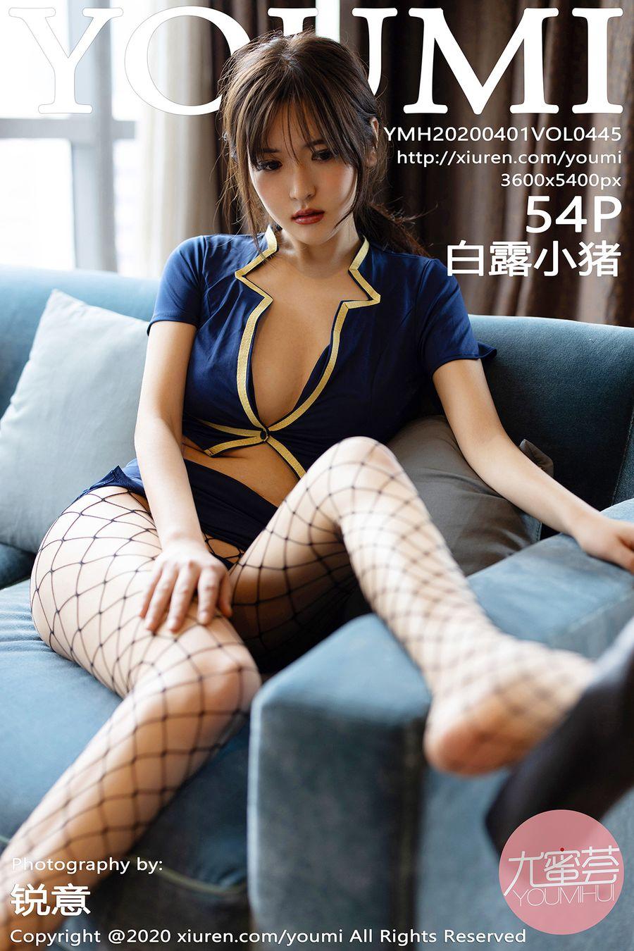 [YOUMI尤蜜荟] VOL.445 白露小猪 [54+1P/217M]