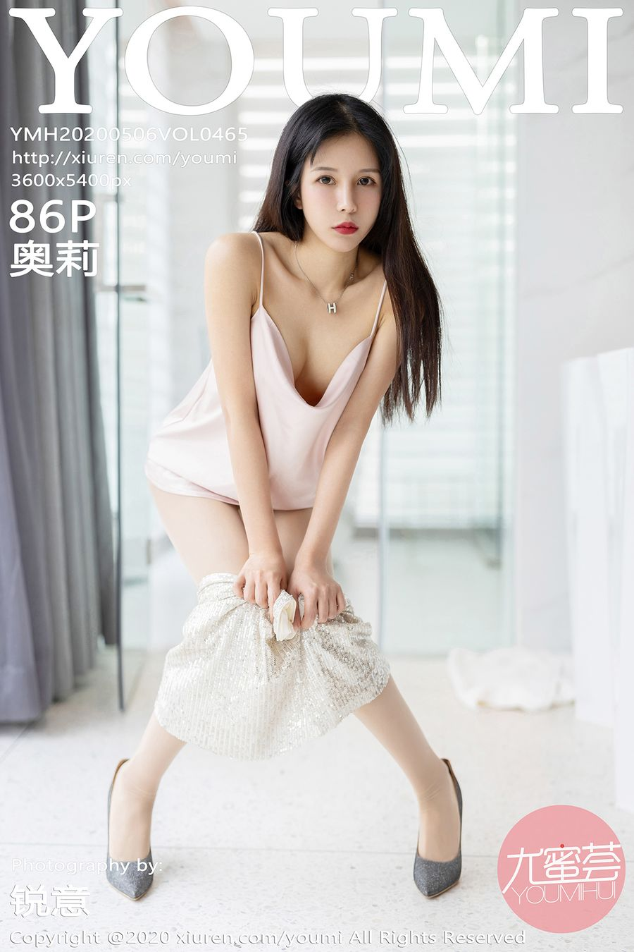 [YOUMI尤蜜荟] VOL.465 奥莉 [86+1P/188M]