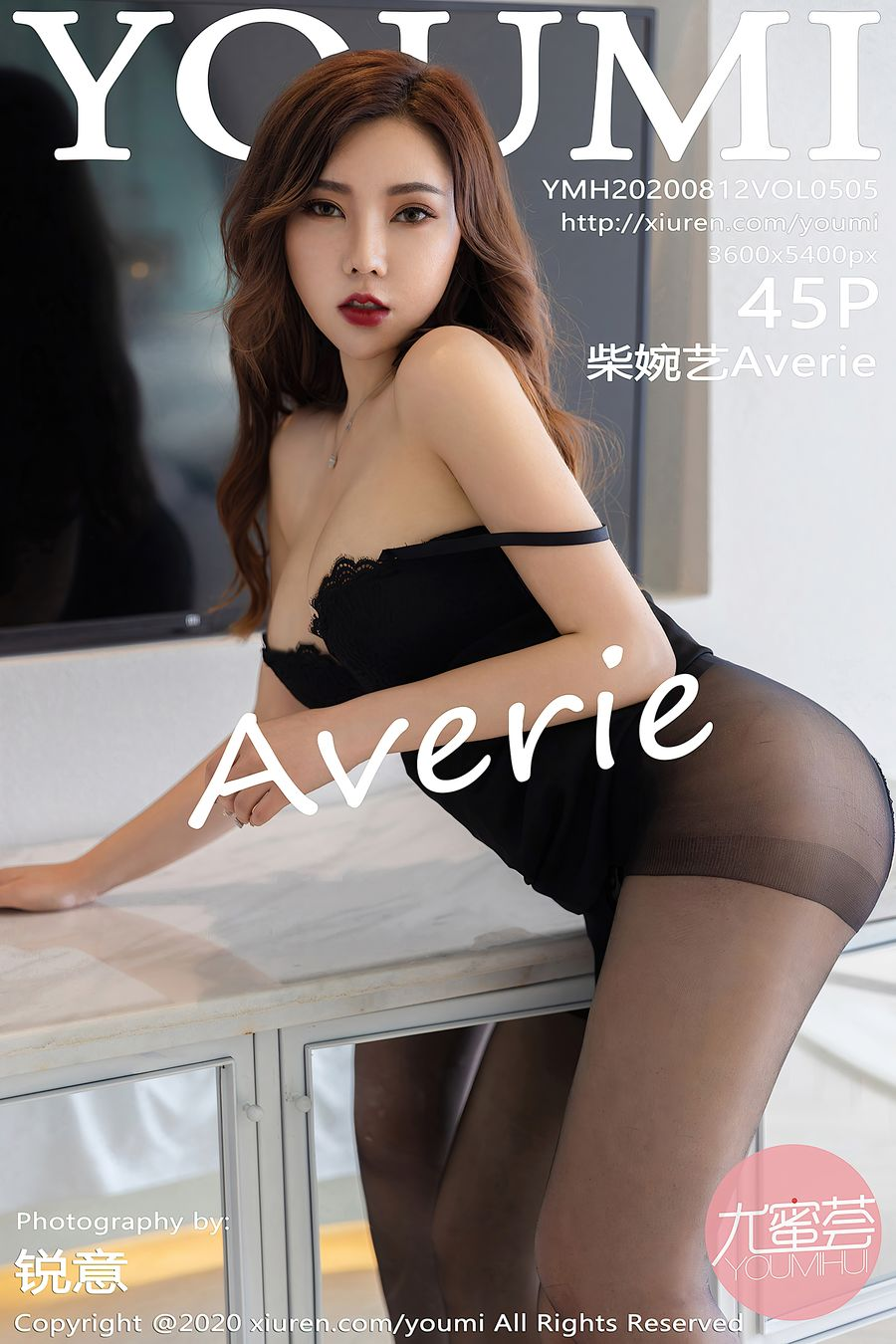 [YOUMI尤蜜荟] VOL.505 柴婉艺Averie [45+1P/405M]