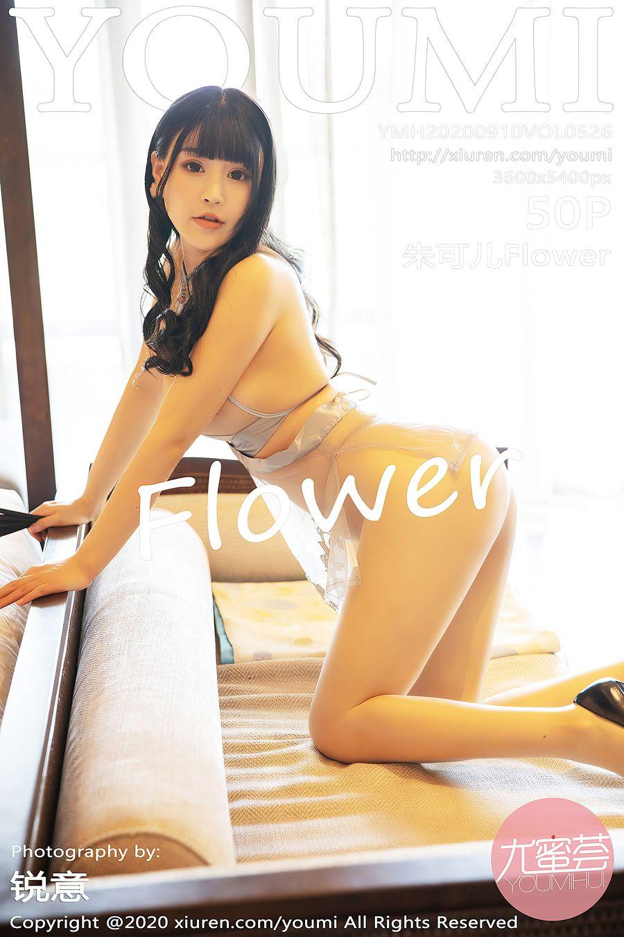 [YOUMI尤蜜荟] VOL.526 朱可儿Flower [50+1P/435M]