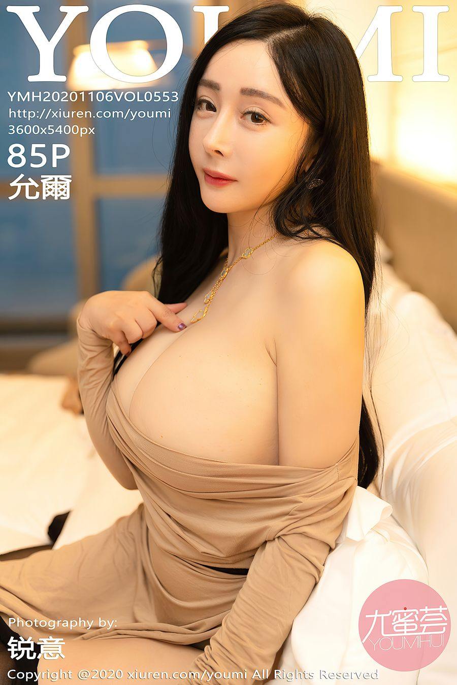[YOUMI尤蜜荟] VOL.553 允爾 [85+1P/862M]